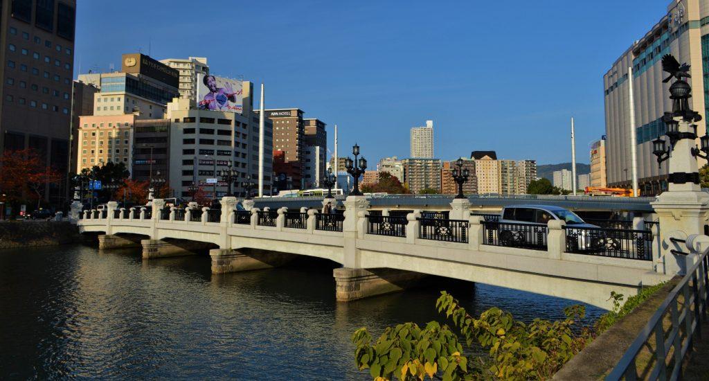 Enko-bashi bridge
