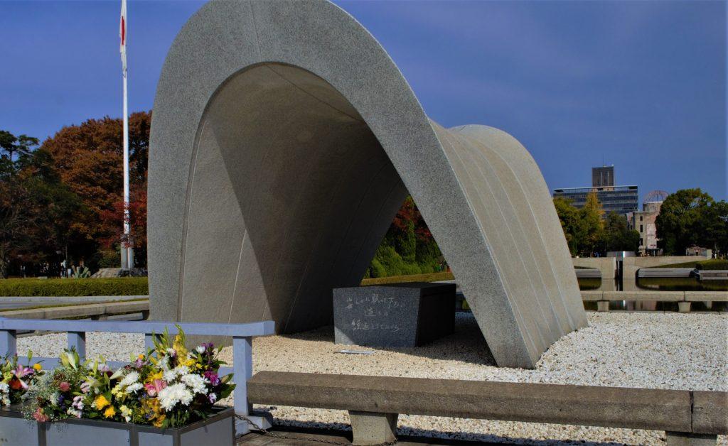 Hiroshima Cenotaph memorial