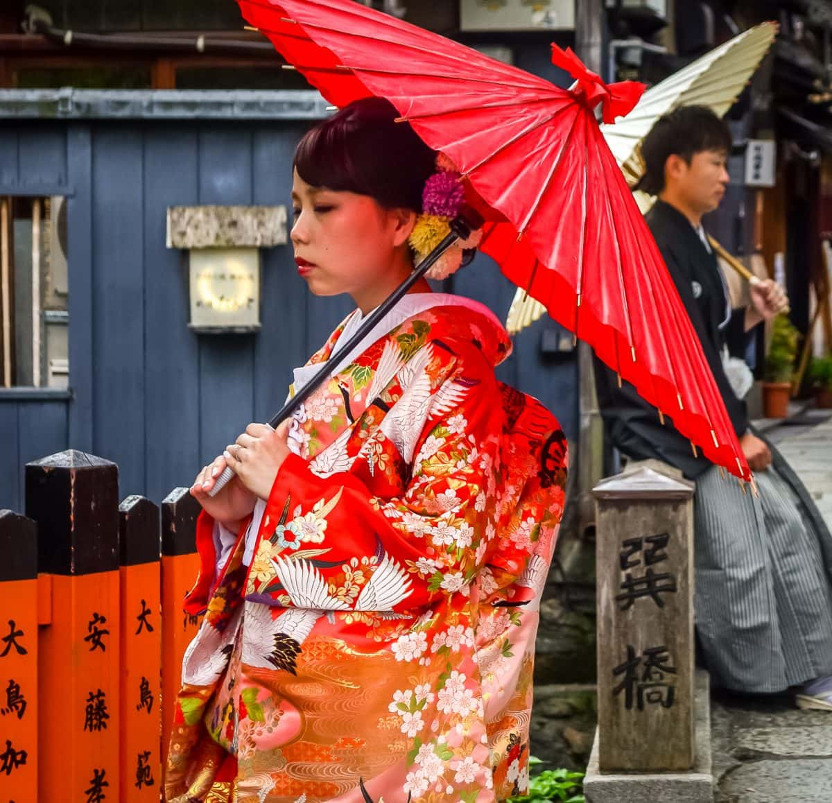 PhotoPOSTcard: Colorful Portrait Session in Gion