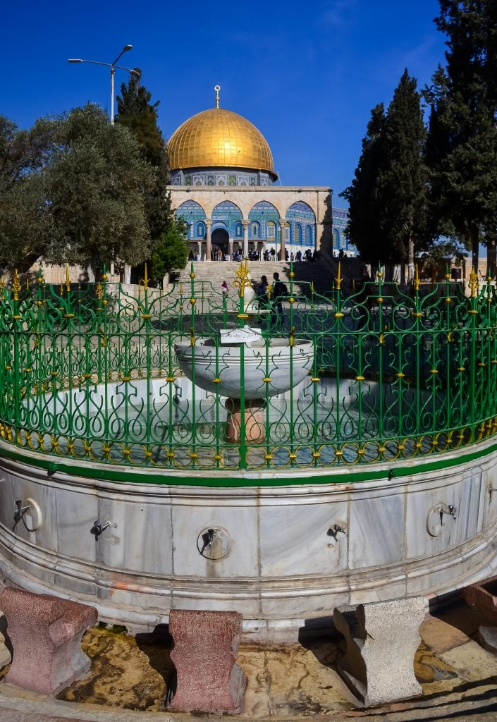 The al-Kas ablution fountain