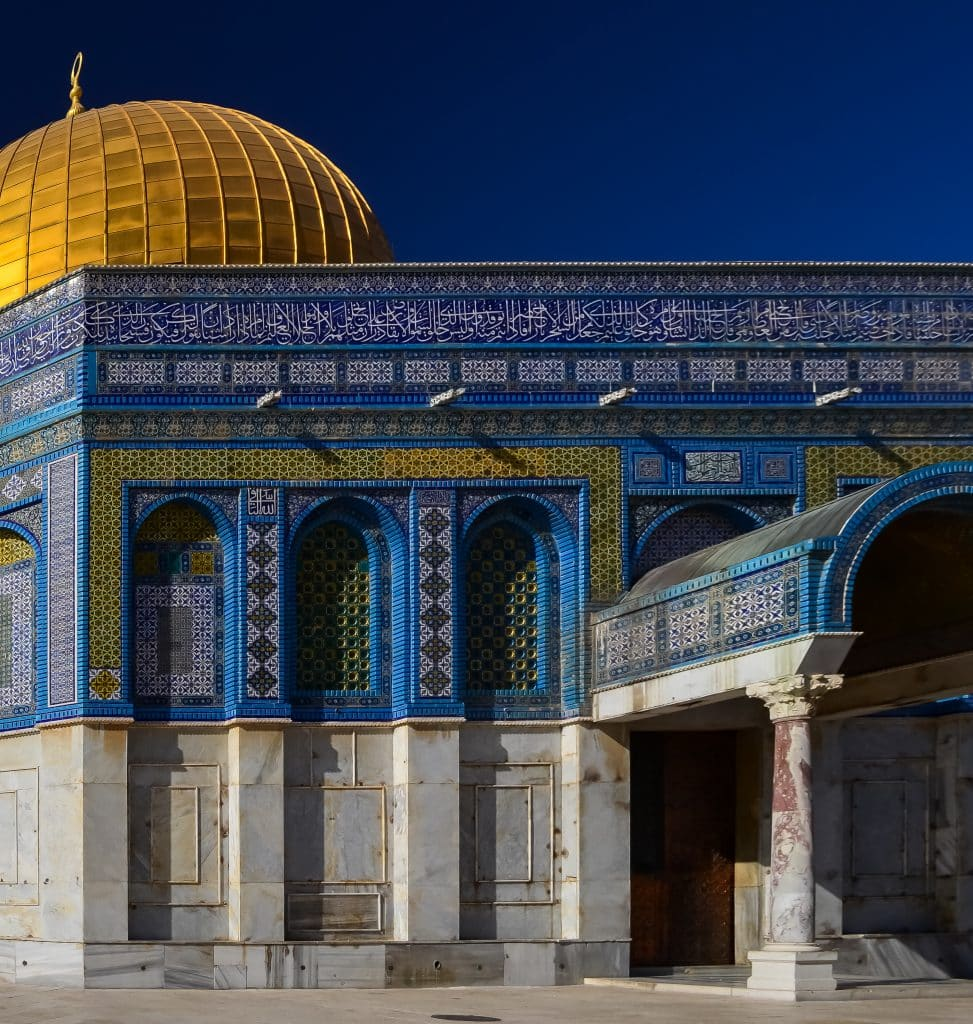 Beautiful Turkish tiles decorate the outside walls of the Dome of the Rock