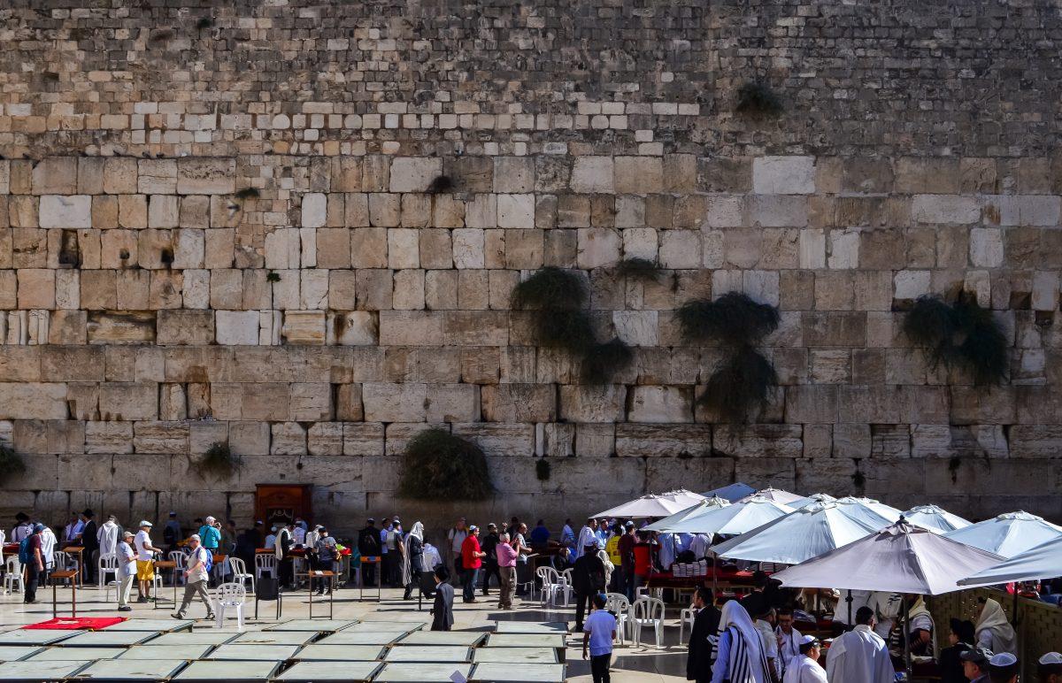 PhotoPOSTcard: At Jerusalem's Western Wall