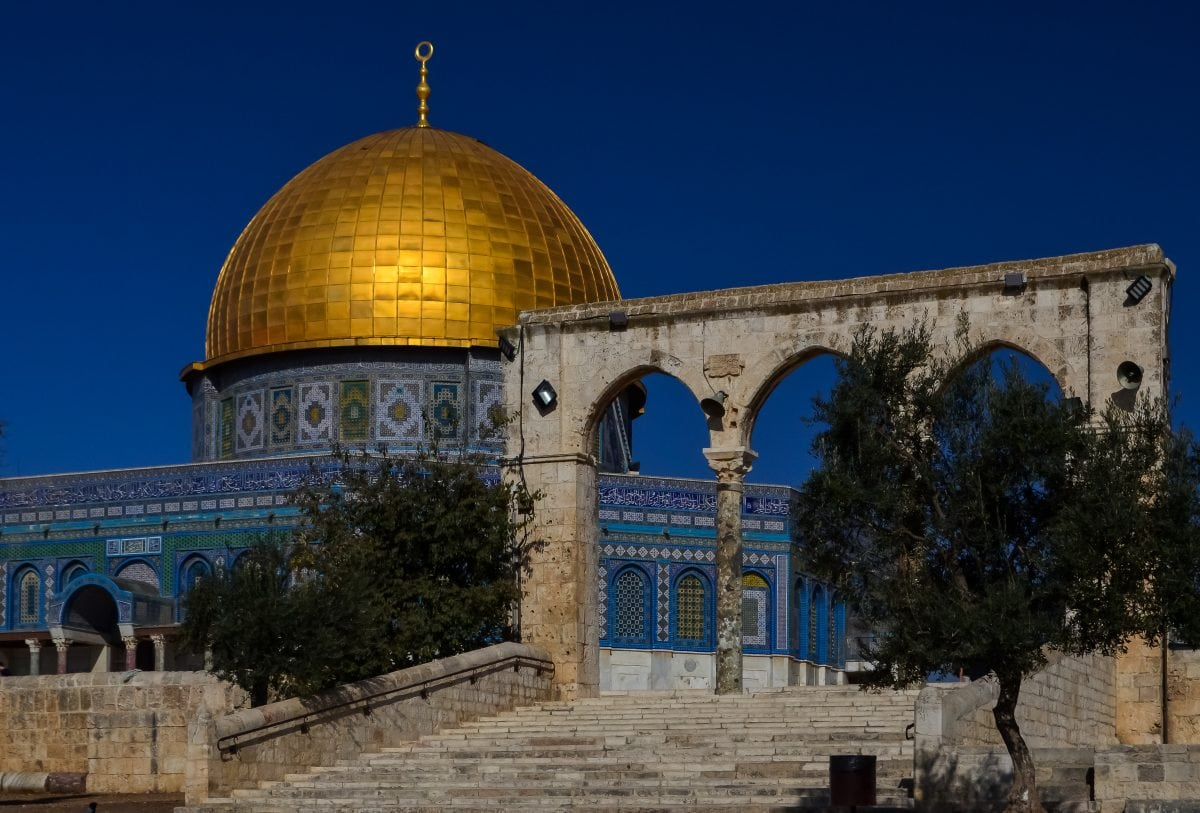 Tips For Visiting the Dome of the Rock and Temple Mount in Jerusalem