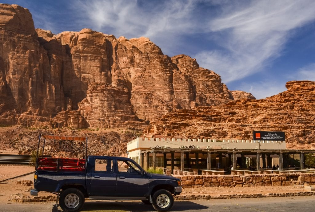 Our pick up point was the Wadi Rum Rest House