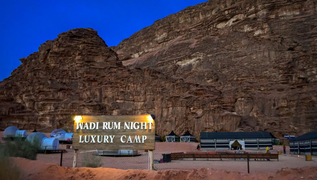 Staying at a Wadi Rum Luxury Camp